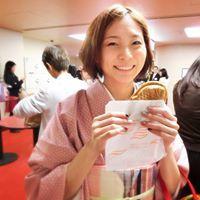 Mise Kaoru