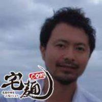 Inoue Takuma