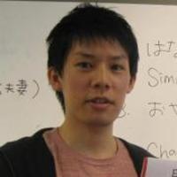 Wada Koichiro