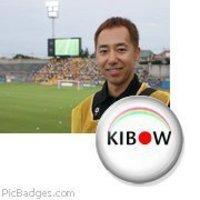 Hiraishi Ikuo