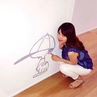 Rena Iwasawa