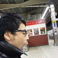Nishide Koichi