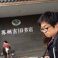 Yamada Keisuke