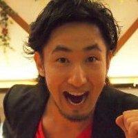 Horota Nao