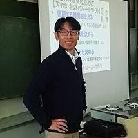 OHKUBO Shigeto