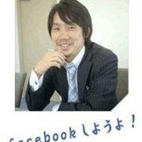 Sakai Shingo
