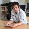 小野 浩二
