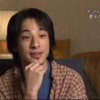 Nakasone Yu