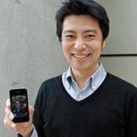 Kenichi Shinjo