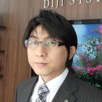 牛山(Usiyama) 恭範(Yasunori)