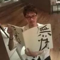 Hisashi Ohyabu