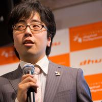 Tsujisawa Yusuke
