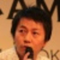 Kurabayashi Akira