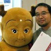 Yoshihito Nagai