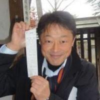 Yamauchi Kazuhiko