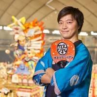 Yamamoto Yohei