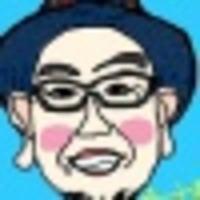 浅賀 ハマオ康彦