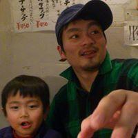 Usui Akihito