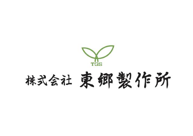 マッチング開催中の企業のロゴ