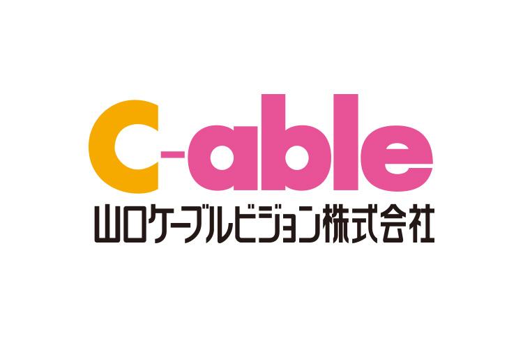 山口ケーブルビジョン株式会社のロゴ