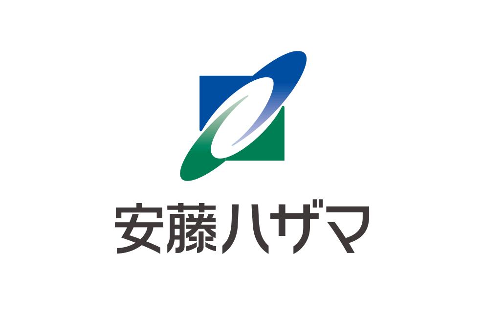 安藤ハザマの会社ロゴ