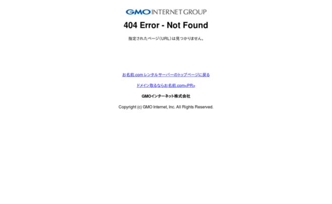 C6ea2c2f 58fe 4045 a495 81ef662c93e7