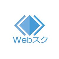Webスク