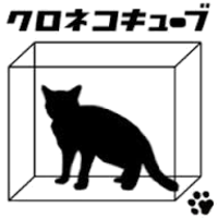 クロネコキューブ【神戸で謎解きイベント】