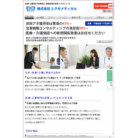 DOC Tokyo