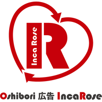 紙おしぼり広告のIncaRose(インカローズ)