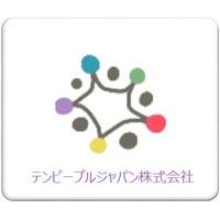 BroadP IoT(ペットヘルスケアーIoTサービス)