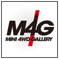 M4G ミニ四駆ギャラリー