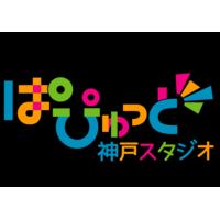 ぱぴゅっと【3Dポートレート作成サービス】