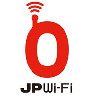 jpwifi - 日本のfree Wi-Fi -