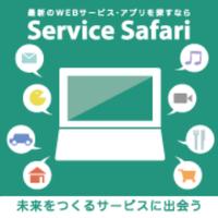 Service Safari