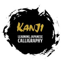 Learnig Japanease Calligraphy Shodo Expert