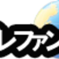 クレファン【クレジットカード専門サイト】