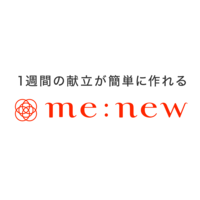 me:new [ミーニュー]