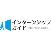 インターンシップガイド-大学生のインターンシップ総合サイト