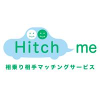 Hitch me