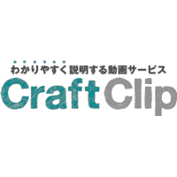 Craft Clip