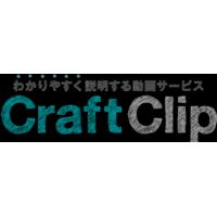 Craft Clip