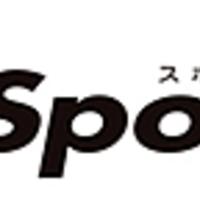 スポクリ(SPOCLI) - スポーツ応援クリック募金サイト - クリック募金でスポーツ支援