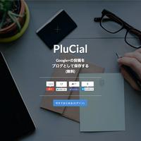 PluCial
