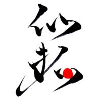 パトロン式・名刺管理ソリューション
