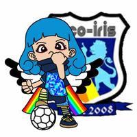 arco-iris KOBE (アルコイリス神戸)