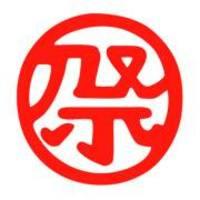 オマツリジャパン