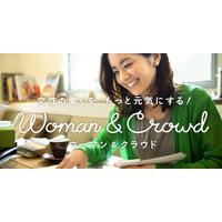 Woman&Crowd(ウーマン&クラウド)