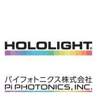 光パターン形成LED照明「ホロライト・シリーズ」