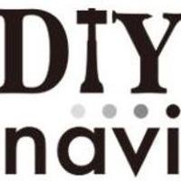 DIY-Navi